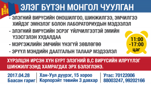 ebm ch ID print-02